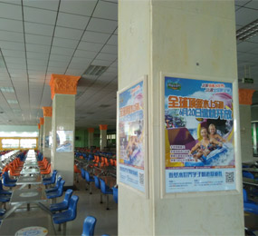 银基水世界餐厅框架
